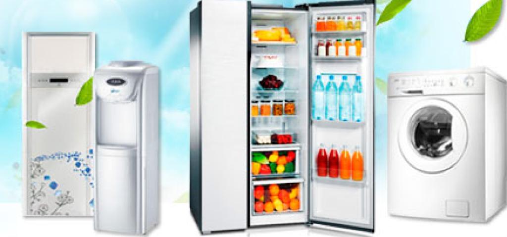Chương trình khuyến mãi điện lạnh: tủ lạnh, máy điều hoà, máy giặt hot 2018